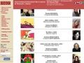 info IAFF of Brussel